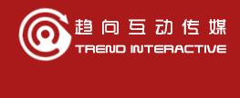 广州网站建设,广州网站制作,广州网页设计【趋向互动传媒】广东十佳网络品牌机构,广州网站建设公司,广东网站建设,广州网页设计公司,广州互动设计公司
